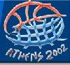 Prvo svetovno prvenstvo v košarki za gluhe